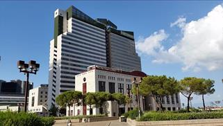 HOLIDAY INN NAPLES