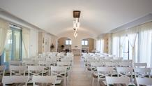 Sala meeting Masseria